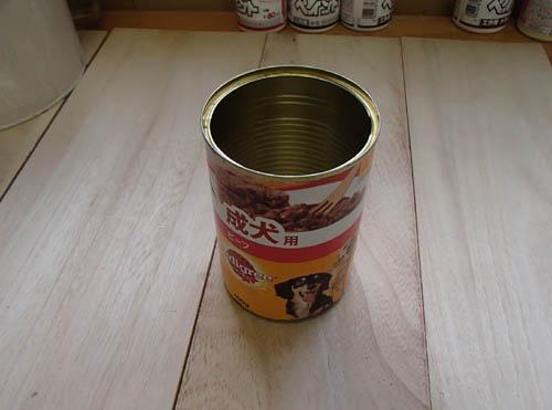 空き缶を準備