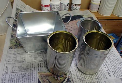 空き缶準備完了