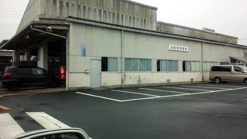 鳥取陸運局でユーザー車検